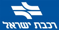 Flag_of_Israel_Railways copy