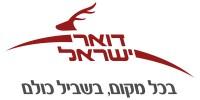 israelPost